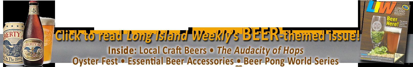BeerBanner2